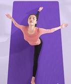 瑜伽墊 瑜伽墊男女初學者喻咖加厚加寬加長防滑瑜珈墊子地墊家用舞蹈【快速出貨八折鉅惠】