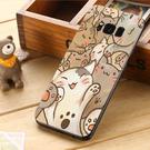 三星 Samsung Galaxy S8 S8+ plus G950FD G955FD 手機殼 軟殼 保護套 迪士尼 喵喵世界