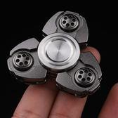 指尖陀螺成人發光兒童手指上陀螺絕版減壓玩具指間陀螺金屬 QQ1086『優童屋』