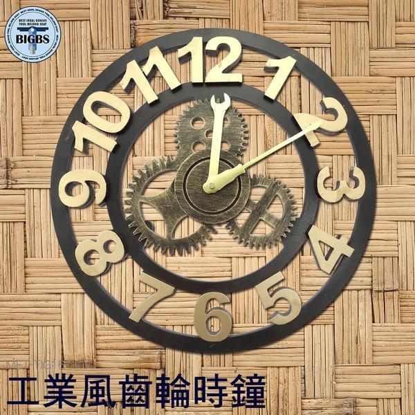 利器五金 古典鐘酒吧 齒輪時鐘 工業鐘 壁鐘 客廳臥室圓形鐘錶 家居掛表 TIG16