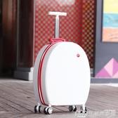 韓版小清新登機箱輕便迷你行李箱男女萬向輪20寸小拉桿箱旅行箱子 NMS樂事館新品