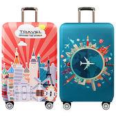 拉桿行李箱彈性加厚保護套/防塵罩(XL)1入 2款可選【小三美日】