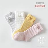 嬰兒襪子春秋純棉寶寶夏季薄款中長筒襪新生幼兒童女無骨網眼松口【Kacey Devlin】