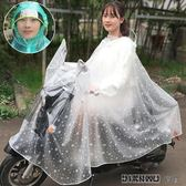 韓版時尚防水電動自行車摩托車雨披