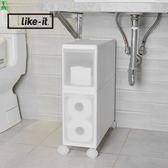 【日本like-it】UNI-COM自由疊砌抽屜附輪收納櫃(2入組)(1高1低)-寬17cm