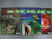 【書寶二手書T3/雜誌期刊_PAK】科學人_13~20期間_共4本合售_自殺!為什麼?