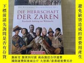 二手書博民逛書店DIE罕見HERRScHAFT DER zARENY16383 Die Herrschaft GOLDMAIN