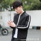 男士外套2020新款春秋季男裝衣服潮流韓版棒球服上衣休閒夾克薄款「時尚彩紅屋」