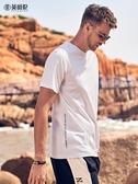 夏季青休閒短袖T恤歐美簡約印花純色半袖體恤 潮流衣舍