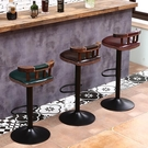 吧台椅現代簡約家用鐵藝高腳凳吧台凳酒吧椅美式升降靠背椅子凳子YTL·皇者榮耀3C