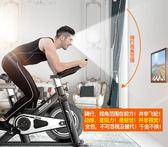 健身車 動感單車家用室內鍛煉健身車健身房器材腳踏運動自行車【全館免運】