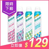Batiste 乾洗髮(200ml) 款式可選【小三美日】※禁空運 原價$210