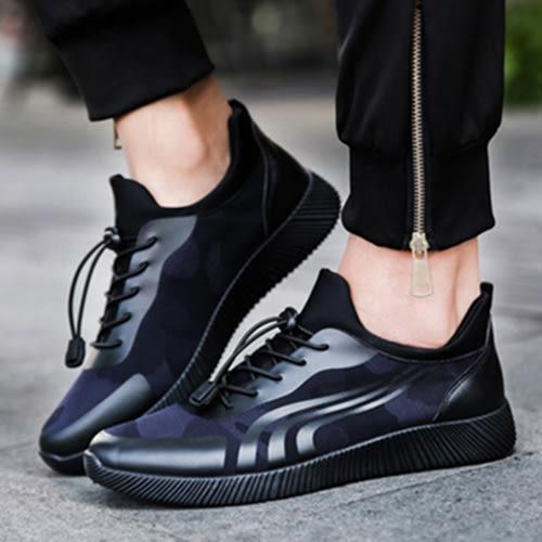 ※現貨 免繫鞋帶流線休閒運動鞋 2色 39-44碼【H601258】