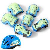 兒童輪滑護具兒童輪滑護具熒光套裝溜冰鞋直排滑輪滑板 貝芙莉女鞋