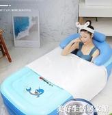家用可摺疊充氣浴缸汗蒸兩用大人全身洗澡沐浴盆保溫泡澡神器浴桶ATF 美好生活