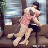 超萌毛絨玩具女生大號狗抱枕趴趴公仔布娃娃睡覺枕頭玩偶可愛女孩 WD一米陽光