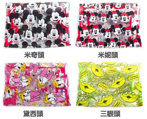 韓妮小舖  正版 迪士尼 透明防水 收納包 化妝包 萬用包 筆袋 批發【HD2995】