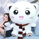 玩偶 可愛貓咪毛絨玩具大布娃娃玩偶床上公仔女孩兒童睡覺抱枕生日禮物 歐歐流行館