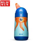 【RELEA 物生物】320ml 飛鳥兒童吸管式304不鏽鋼保溫保冷杯 (淘氣藍)