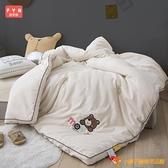 兒童被子秋冬加厚冬被午睡被嬰兒小被子純棉寶寶棉被【小獅子】