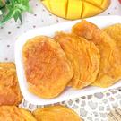 由新鮮愛文芒果製成 低糖、無添加防腐劑 長時間低溫烘烤而成 香Q有嚼勁、芒果味濃郁