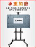 電視機底座 液晶電視機支架底座落地式掛架子通用立式推車小米55/65寸 莎瓦迪卡