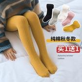 女童連褲襪秋冬純棉中厚兒童打底褲春秋寶寶連腳褲襪秋季外穿洋氣
