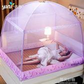 蚊帳1.8m床1.5m床家用有底三開門無底1.2米床單人學生宿舍 陽光好物