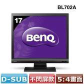 BenQ BL702A 17型商用不閃屏液晶螢幕