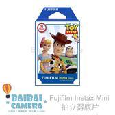 BaiBaiCamera 拍立得底片 Fujiflm 富士 玩具總動員4 適用 TOY mini9 mini70 printoss sp2