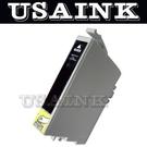 USAINK~EPSON T0461 黑色相容墨水匣   Stylus Color - C63 / C65 / C83 / CX3500