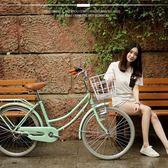 24寸變速腳踏車女式學生自行車女士成人通勤淑女公主複古單車igo 寶貝計畫