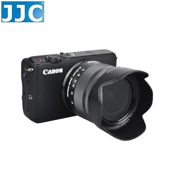又敗家@JJC副廠Canon遮光罩EF-M 15-45mm F/3.5-6.3 IS STM相容佳能Canon原廠遮光罩EW-53遮光罩太陽罩F/3.5-6.3