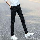 秋季黑色男士百搭牛仔褲韓版修身小腳褲潮男裝青少年彈力男褲子長 『CR水晶鞋坊』