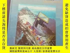 二手書博民逛書店Mathpower罕見10 (Western Edition)