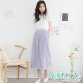 betty's貝蒂思 可拆式前壓摺裙九分寬褲(淺灰)