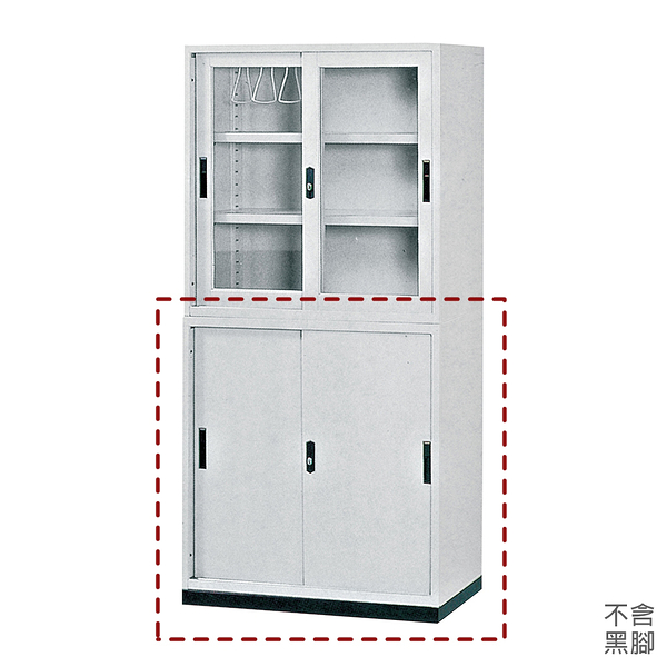 【森可家居】3尺鐵拉門公文櫃下座(不含黑腳) 8JX568-16 理想櫃 資料櫃 檔案櫃