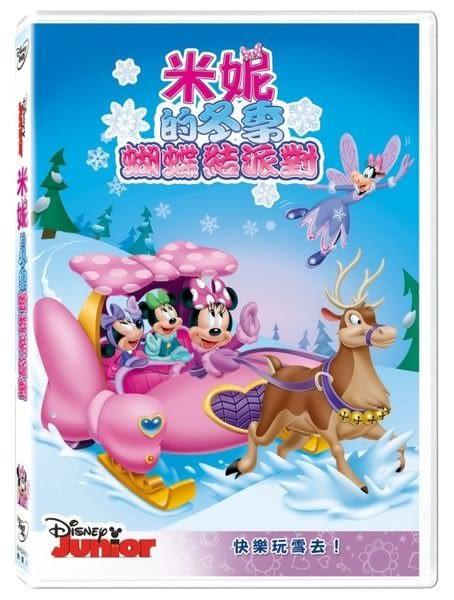 米奇妙妙屋:米妮的冬季蝴蝶結派對 DVD Disney (購潮8)