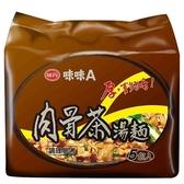 味丹味味A肉骨茶麵85g X5包【愛買】
