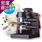 EUPA優柏 5bar 義式濃縮咖啡機 《輕鬆做出花式咖啡》TSK-183【免運直出】