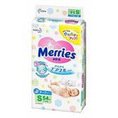 (全) Merries 妙而舒 日本境內版金緻柔點黏貼型尿布/紙尿褲S54片x4包(箱購)[衛立兒生活館]