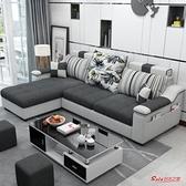 L型沙發 中式小戶型公寓2.0m布沙發2.5米洽談會轉角接待迷你型直角創意123T