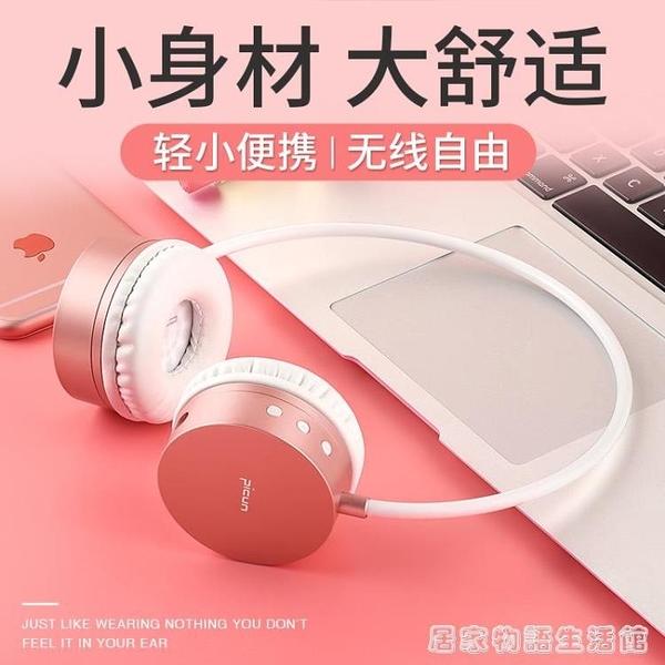 C20有線耳機頭戴式無線藍芽女生韓版可愛線控帶麥全民K歌 聖誕節全館免運