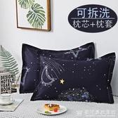 枕頭一只裝學生宿舍單人韓式可愛女生雙人家用一對枕芯帶枕套柔軟『歐尼曼家具館』