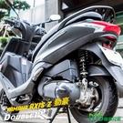 機車兄弟【RPM RR阻尼可調避震器 R...