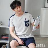 夏季新款男士睡衣短袖純棉薄款休閒寬鬆加大碼運動家居服男生套裝xy1355【艾菲爾女王】
