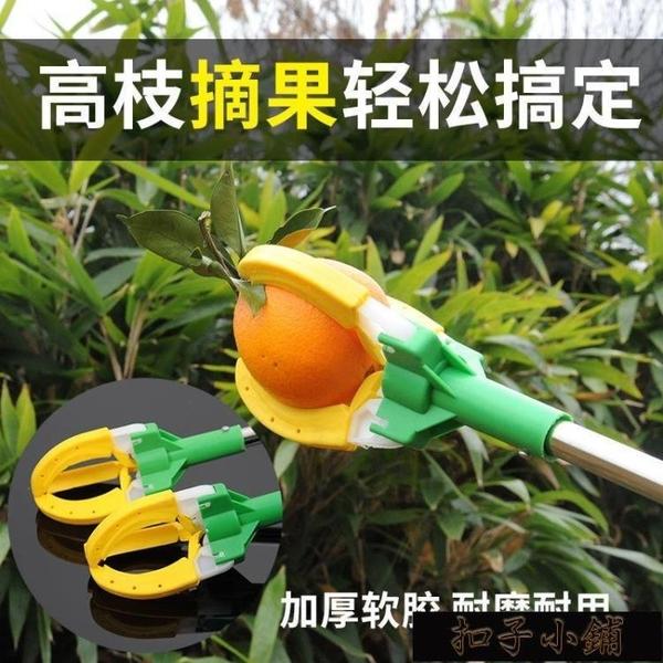 摘果器 摘果神器摘蘋果柿子多功能 三爪高空伸縮桿 換燈泡工具【上新6折】