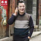 秋冬款中老年毛衣男爸爸秋裝40-50歲中年男裝針織衫休閒寬鬆上衣