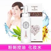 【愛戀花草】綠茶多酚+甘草+金縷梅 粉刺控油調理化妝水 250ML