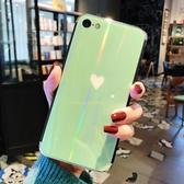 小清新抹茶綠愛心蘋果6s手機殼